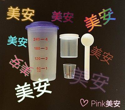 Pink美安專用工具一組 $40, 適用於美安OPC3葡萄籽, 孕婦綜合維生素, ATX, 複方維生素B, 兒童多維素等商品 台北市