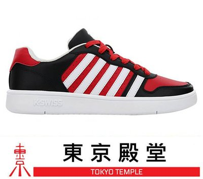 K-SWISS Court Palisades 男鞋 運動鞋 06931-035 東京殿堂 2020Q2