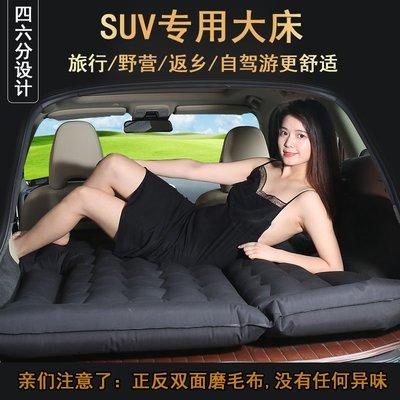 @上新夏季新款 北京現代全新途勝朗動瑞納25ix35悅動名圖勝達專用充氣床車載睡床 無擋普通植絨款-米色