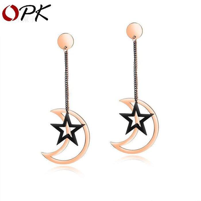 簡約耳飾鍍k玫瑰金長款流蘇耳環鈦鋼氣質女士耳釘小飾品 新麗小舖