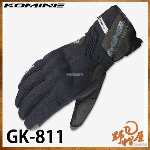 三重《野帽屋》日本 KOMINE GK-811 冬季 防摔 長手套 防水 保暖 山羊皮 可觸控。黑