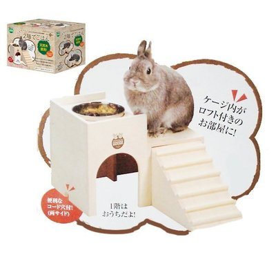 汪旺來【歡迎自取】MARUKAN兔子城堡餐廳HT-33(不含碗ES-10)木製小屋、餐桌、睡窩