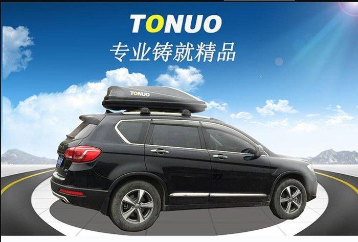 汽車車頂行李箱suv漢蘭達銳界大眾途觀通用專用車載旅行箱架改裝 igo卡洛琳