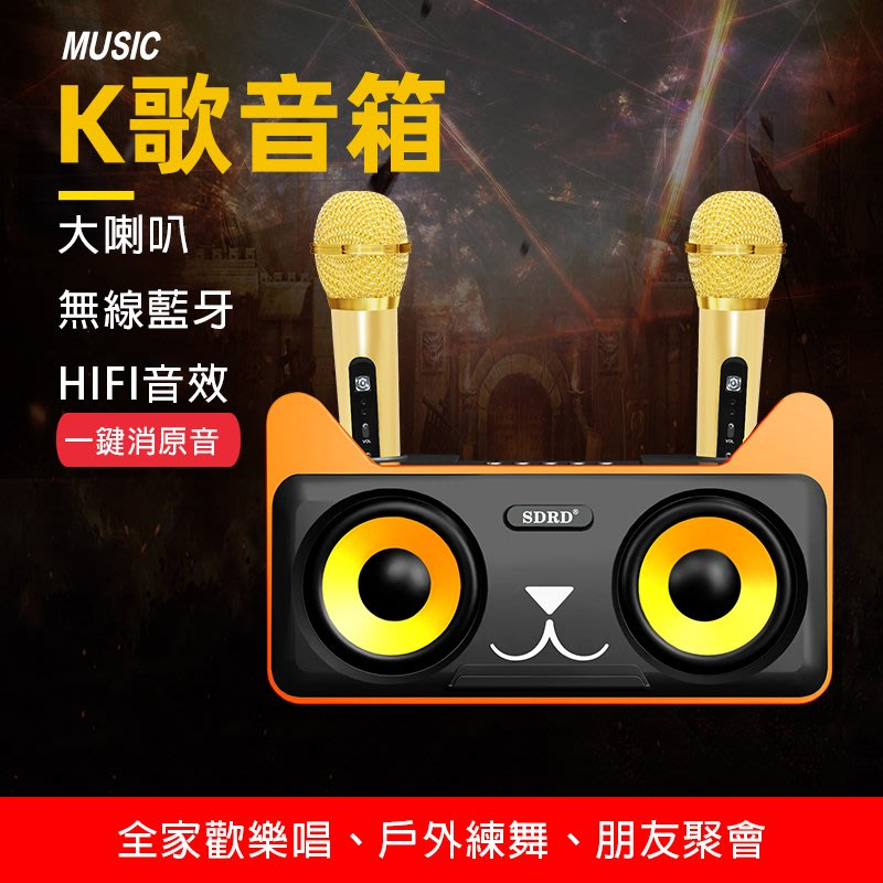 【Love Shop】貓貓造型 雙人伴唱無線麥克風 貓頭鷹麥克風 全民k歌/歡唱/天籟k歌 家庭KTV附二支麥克風藍牙
