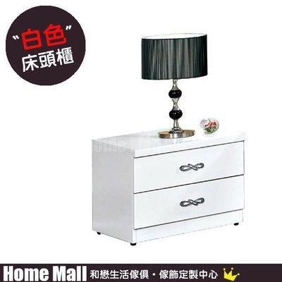 HOME MALL~蘿絲白床頭櫃 $1650 (自取價)5S