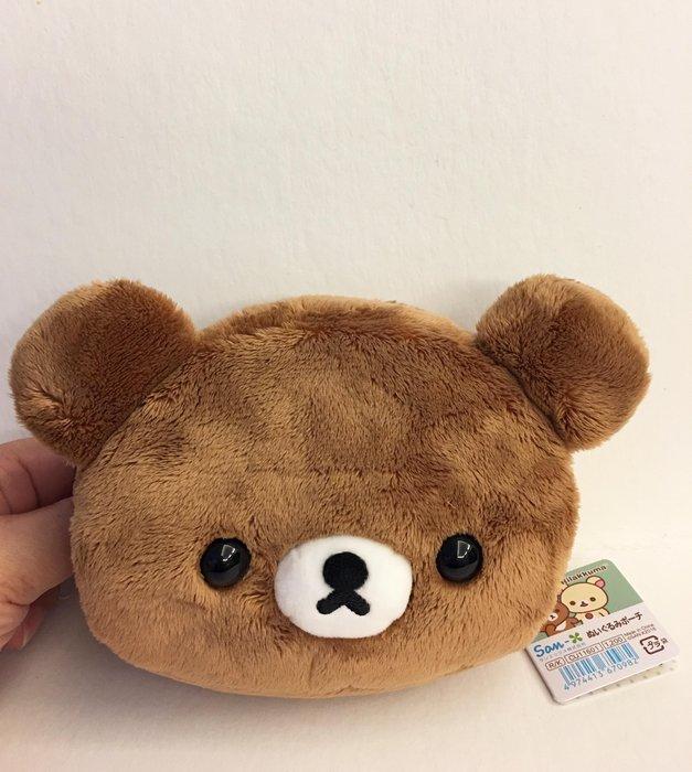 ^燕子部屋 ^ 日本正版San-X 【懶熊 / 小小熊】小小熊可愛毛絨收納包 / 化妝包