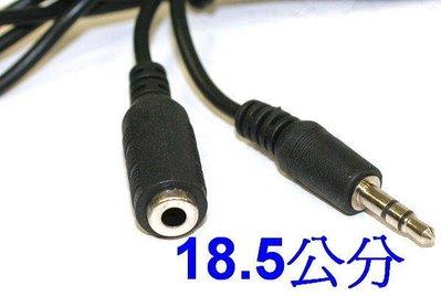 愛批發【可刷卡】3.5mm 立體聲 1公轉1母 音源線延長 18.5公分 一公一母 手機延長線 耳機延長線 高雄市