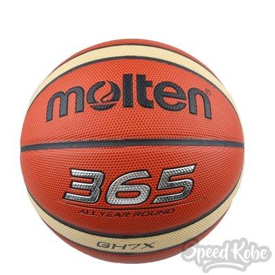 MOLTEN 橘銀 365 合成皮 室外 7號球 籃球 BGH7X【Speedkobe】