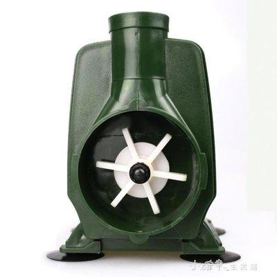 魚缸潛水泵高揚程水族箱家用靜音抽水泵50W微型循環過濾換水    全館免運