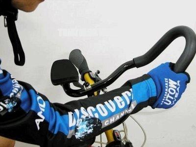 【珍愛頌】B124 自行車鋁合金一體式休息把手 休息把 休息把手 鐵人三項 自行車 單車 公路車 登山車