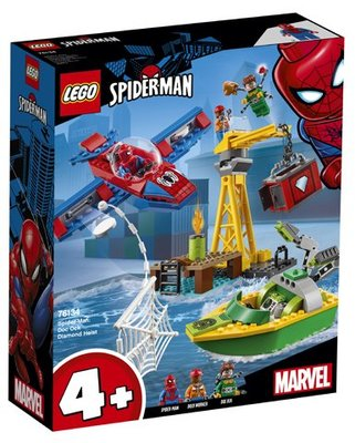 全新 Lego 76134 Super Heroes: Spider-Man Doc Ock Diamond Heist Ironman