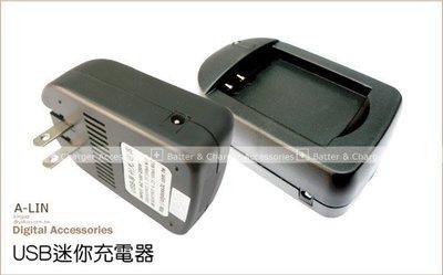 Fuji X720 X835 T700 E520 E601 P500 充 NP~40 NP40