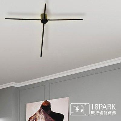 【18Park 】 簡約LED Walk On Line [ 走線上吸頂燈 ]