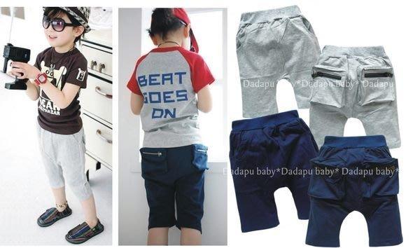 【達搭ㄅㄨˊ寶貝屋】D21338韓版超酷拉鍊口袋五分褲  短褲 棉褲~最後一件