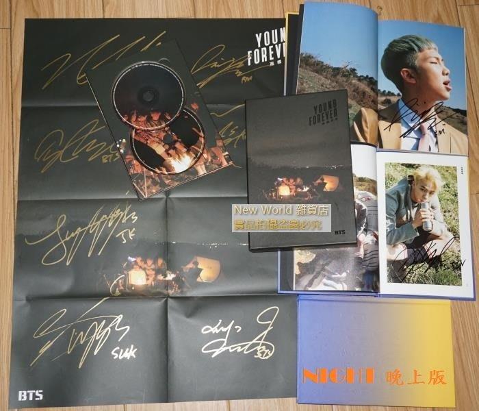 預購/限量首批版簽TO-防彈少年團BTS 親筆簽名YOUNG FOREVER特別專輯+海報【NIGHT 晚上版】
