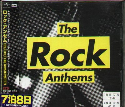 八八 - The Rock Anthems - 日版 CD 2CD  U2 SUM 41 AUDIOSLAVE YEAH