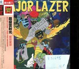 *真音樂* MAJOR LAZER / FREE THE UNIVERSE 全新 K31675