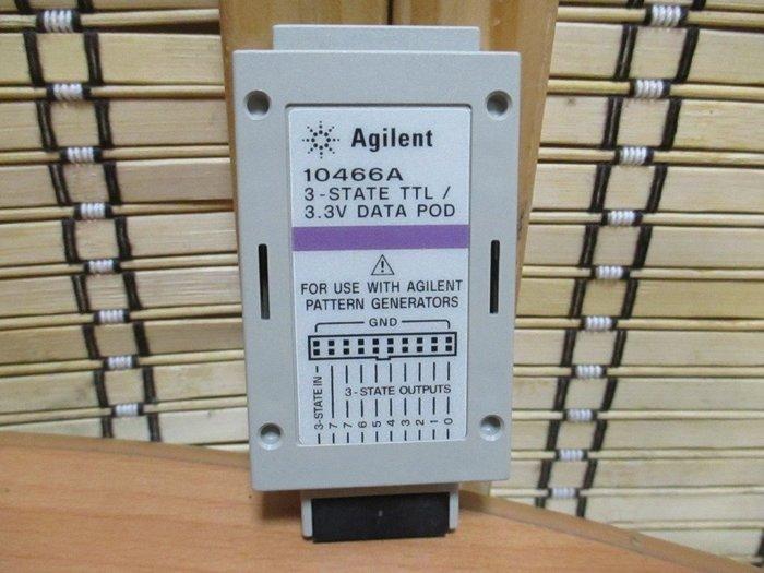 康榮科技二手儀器領導廠商Agilent 10466A 3-State TTL/3.3V Data Pod