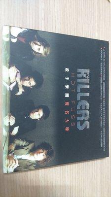 典藏音樂♪殺手樂團The Killers   聲名大噪Hot Fuss -西洋-