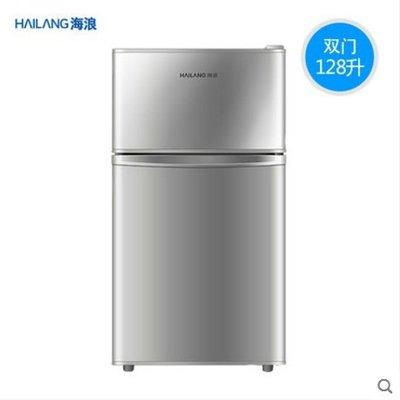 {優上百貨}海浪 BCD-128小冰箱小型雙門家用冷藏冷凍宿舍用節能靜音電冰箱-21696