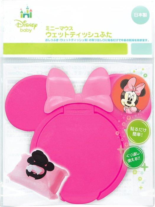現貨 日本直購 米妮 濕紙巾蓋 迪士尼 Disney