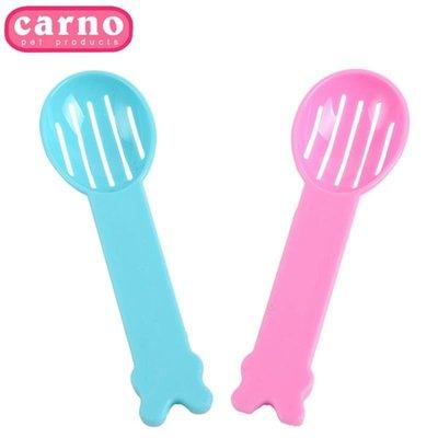 【雞肉捲寵物】carno倉鼠浴砂 漏砂勺 砂鏟 飼料勺