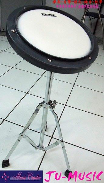 造韻樂器音響- JU-MUSIC - Peace 小鼓 練習墊 含腳架 練習 基礎 最佳伙伴 歡迎下標