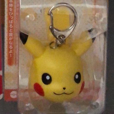 日本購入 比卡超 pikachu 防狼器 警報器 鎖匙扣 頭型款 掛書包 掛手袋 掛飾