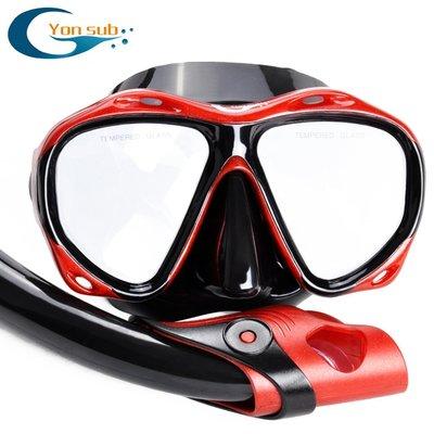 【綠色運動】YonSub浮潛面鏡呼吸管兩件套 全幹式呼吸管 潛水面鏡 遊泳浮潛組合 潛水裝備套裝 可配近視鏡片YM366