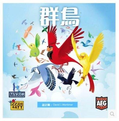 大安殿實體店面 群鳥 Flock 繁體中文正版益智桌上遊戲