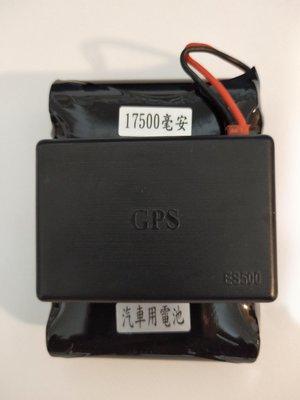 台灣製造3G版的ES500追蹤器 GPS追蹤器 迷你追蹤器 汽車追蹤器 追蹤器 定位器