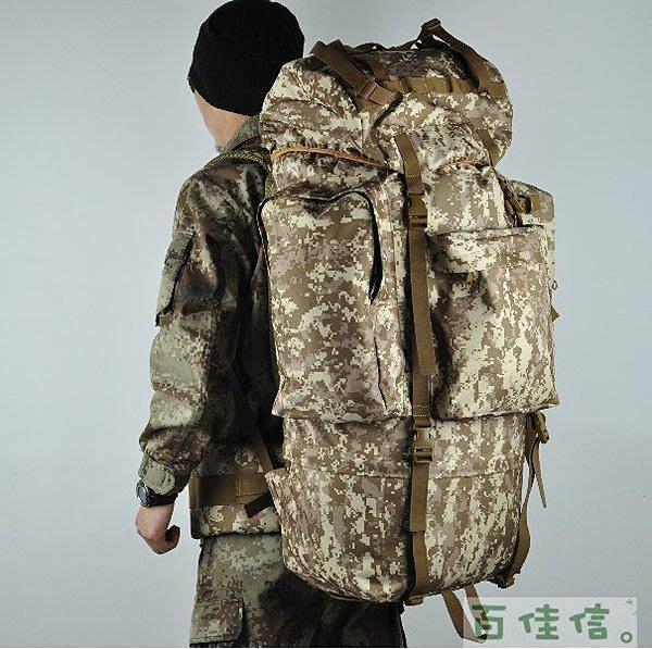 【優上精品】戶外背包100L登山包雙肩 大容量旅行雙肩包女男背囊65L休閒後(Z-P3089)