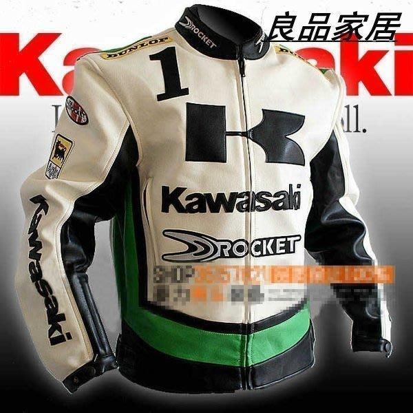 【優上精品】川崎賽車服 Kawasaki賽車服 男 摩托車服 機車服 機車賽(Z-P3261)
