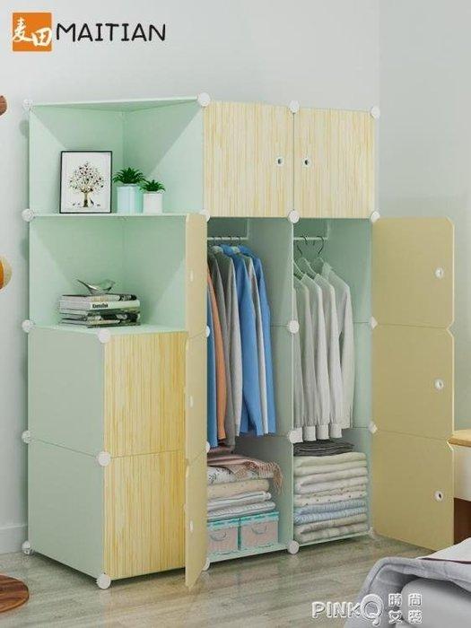 簡易衣柜仿實木布藝組裝塑料單人小掛收納租房家用布衣櫥宿舍柜子CY