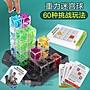 ◎寶貝天空◎【重力迷宮球】小乖蛋,60題關卡,邏輯3D立體迷宮遊戲,智力滾珠迷宮,走珠迷宮,桌遊益智遊戲玩具