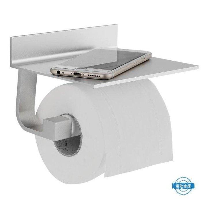 YEAHSHOP 衛生紙架衛生間紙巾盒吸盤式紙巾架免打孔廁所捲紙架浴室置物架壁掛Y185