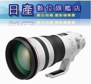 【日產旗艦】現金價再優惠 需客訂 Canon 三代 EF 400mm F2.8L IS III USM 原廠公司貨