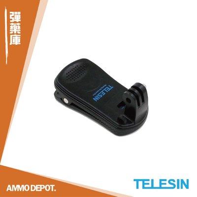 【AMMO DEPOT.】TELESIN 背包夾 #GP-JFM-003