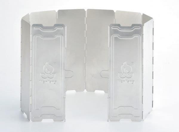 【大山戶外】台製 文樑10片鋁合金擋風板 9703 擋風片 阻風片 附收納盒 攻頂爐 飛碟爐