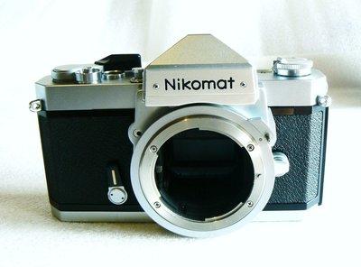 【悠悠山河】絕版 NIKON一代名機 純機械相機-- Nikomat FTn  精美銀黑機*~收藏級~* 超值