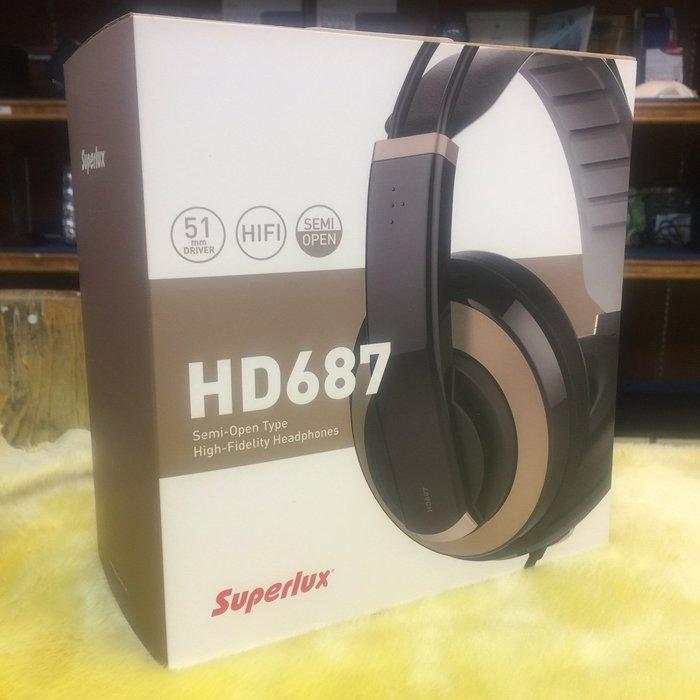 特價 視聽影訊 公司貨一年保固 Superlux 舒伯樂 HD687 專業監聽級耳機