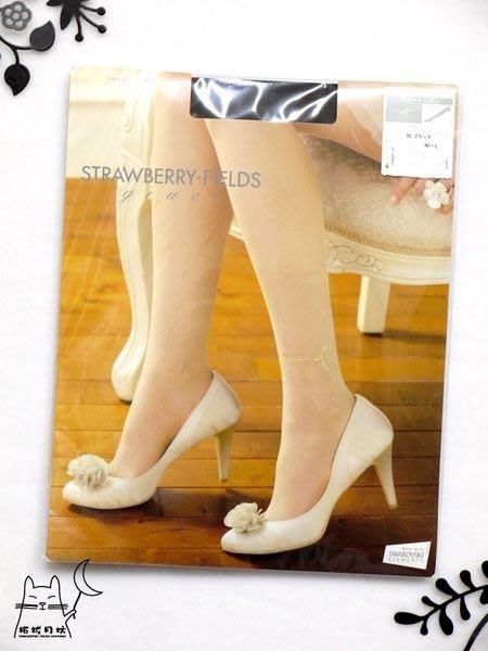 【拓拔月坊】 STRAWBERRY-FIELDS 水鑽雙色蝴蝶結 腳踝飾 褲襪 日本製~折扣季!