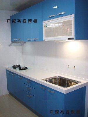 『圲越系統廚櫃』廚具 流理台 人造石檯面 上下櫃240cm