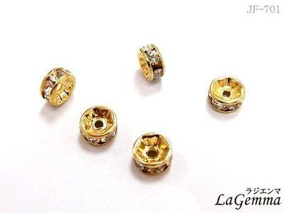 【寶峻鹽燈】DIY素材~金色水鑽隔珠 白鑽 流行串珠,手鍊/項鍊環,飾品配件 閃亮飾品 手作 JF-701