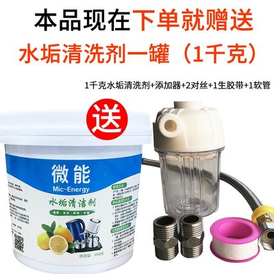 DREAM-電熱水器清洗劑速效熱水器除垢劑免拆添加器燃氣熱水器免拆除垢器