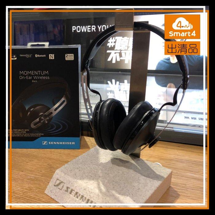 【出清品 折扣下殺13900元】全新未拆封SENNHEISER MOMENTUM Wireless ON-ear公司貨