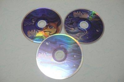 紫色小館-67-3-------水晶的仙境傳說{1.2.3}
