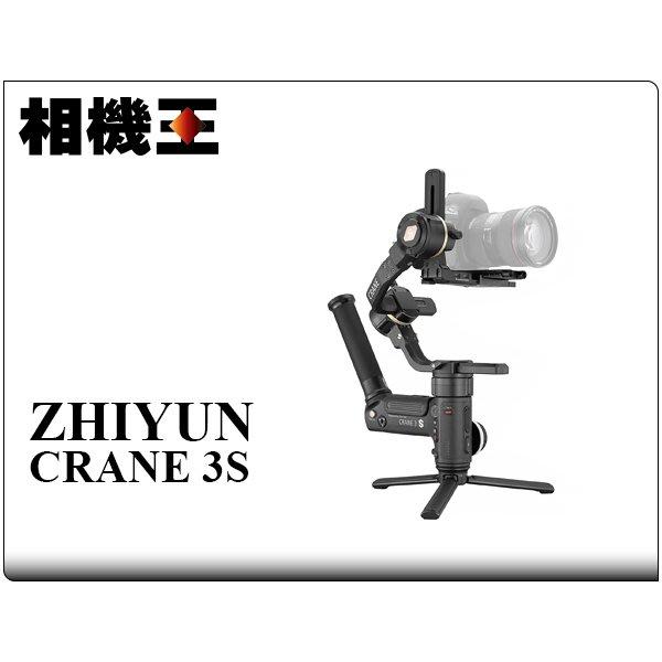 ☆相機王☆智雲 Zhiyun Crane 3S 基本套裝 三軸穩定器 公司貨【接受客訂】3
