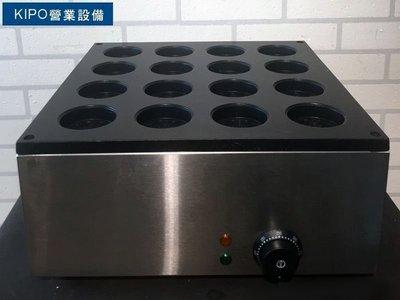熱銷16孔花電熱紅豆餅機商用車輪餅機點心機蛋糕機漢堡機-MRC006104A