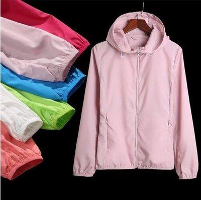 防曬衣 短款學生運動防曬服 短外套 罩衫—莎芭
